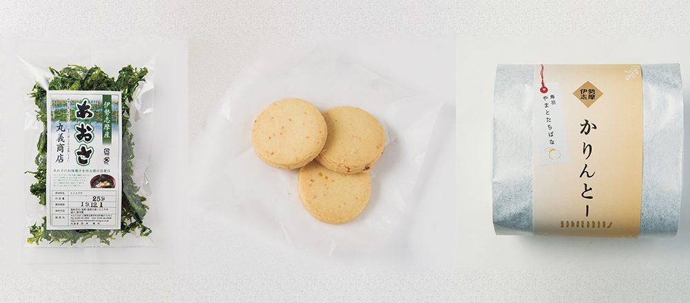 三重、伊勢・鳥羽・志摩のおすすめお土産3選。地元ならではのおいしさが詰まったスイーツ・乾物を。