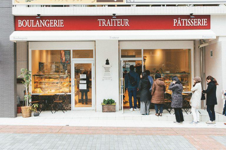 〈Boulangerie Pâtisserie Traiteur ADACHI〉/茅ヶ崎