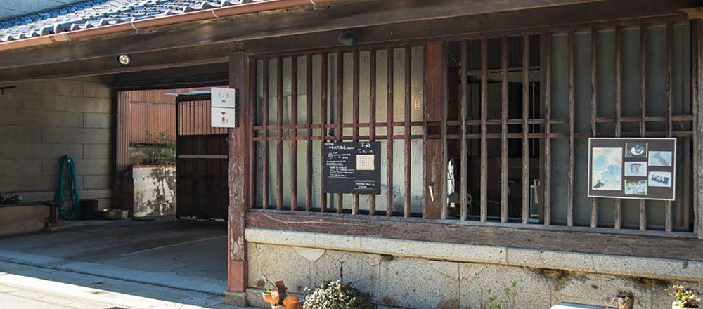 中谷武司協会