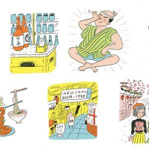 食品サンプル、仲見世通り!東京・浅草を満喫するなら知っておきたい9つのキーワード。