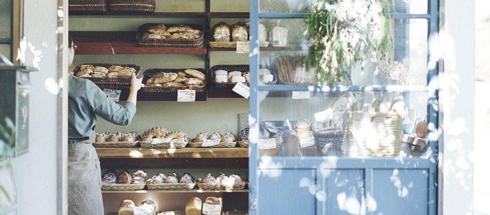 Boulangerie Yamashita