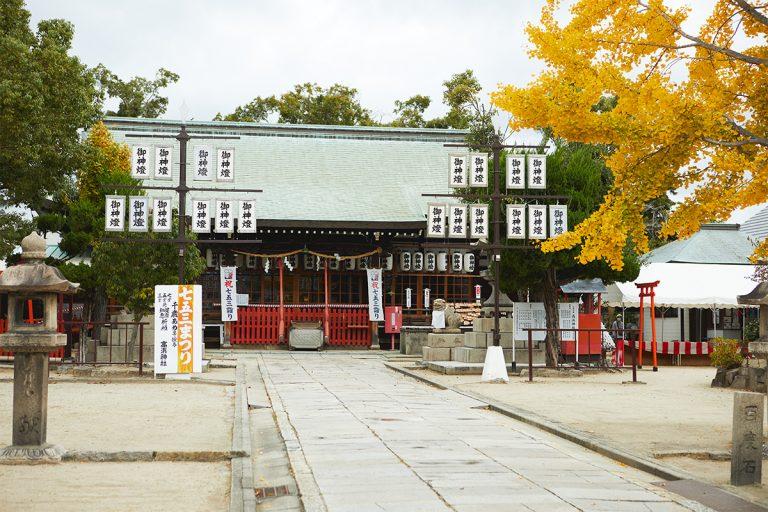 大阪 高浜神社