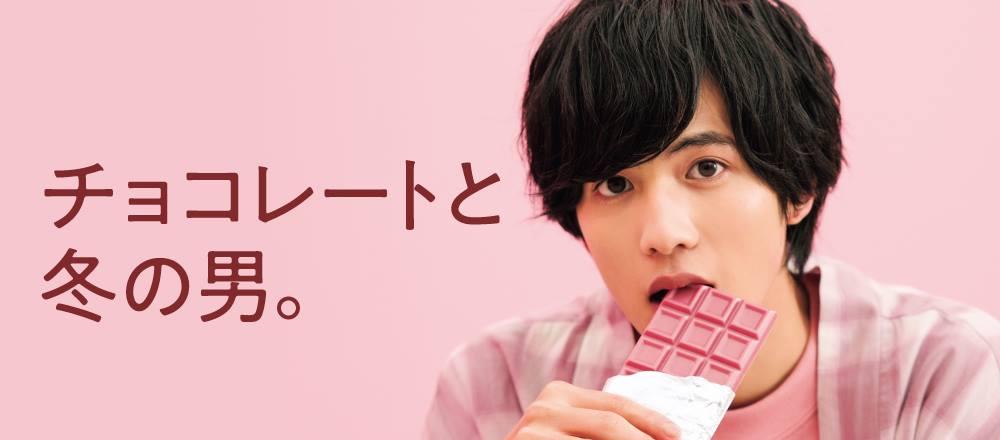 1/28発売 Hanako『チョコレートと冬の男。』特集、立ち読みページ大公開!