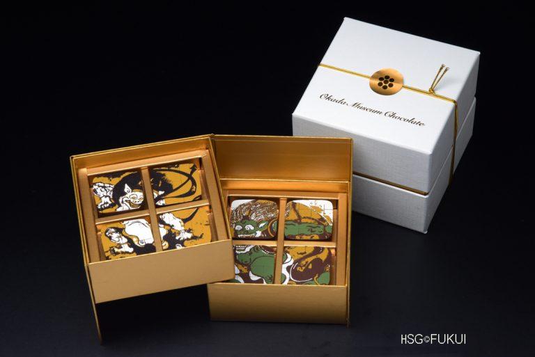 〈Okada Museum Chocolate〉 福井江太郎 風・刻