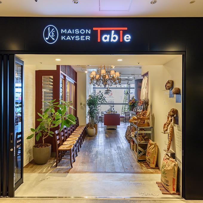 渋谷 MAISON KAYSER Table