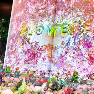 花に包まれた新体感。日本橋『FLOWERS BY NAKED』で日本一早いお花見を!