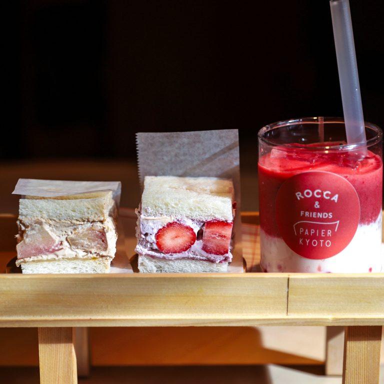 「和」な雰囲気漂うカフェ〈ROCCA & FRIENDS PAPIER KYOTO〉で出会った、紙雑貨とサンドイッチ。~カフェノハナシin KYOTO vol.36〜