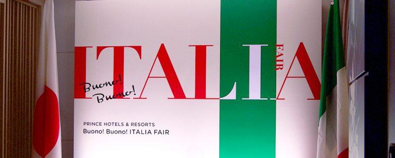 『Buono!Buono! ITALIA FAIR』を、9つの〈プリンスホテル〉で開催。