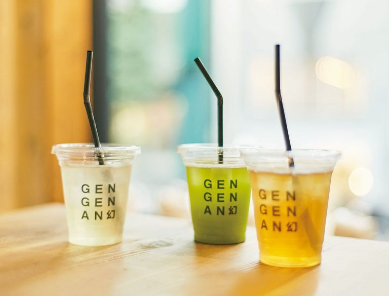 写「玉緑茶 お茶うけつき」450円
