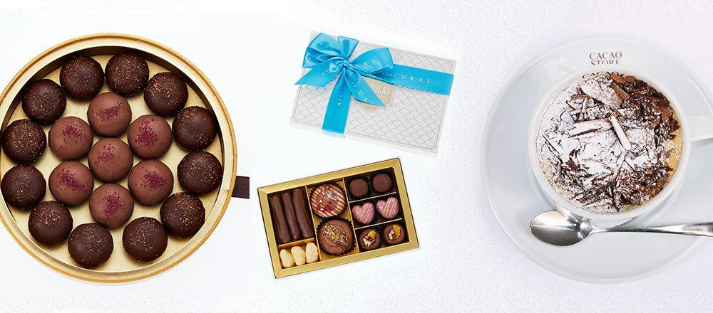 スイーツジャーナリスト・吉田直人さんが厳選!「わたしが本当に食べたいチョコレート。」