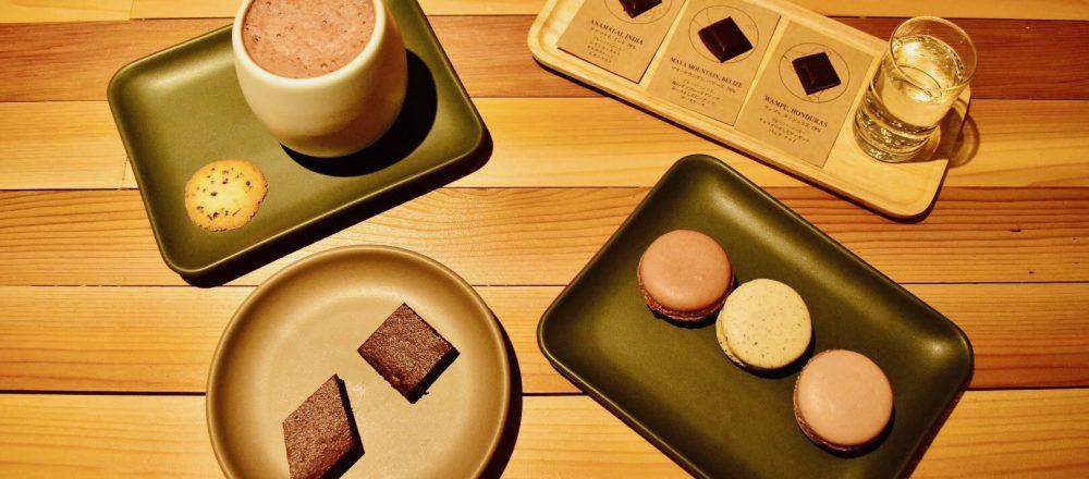 〈ダンデライオン・チョコレート〉が表参道に初のコンセプトショップをオープン。