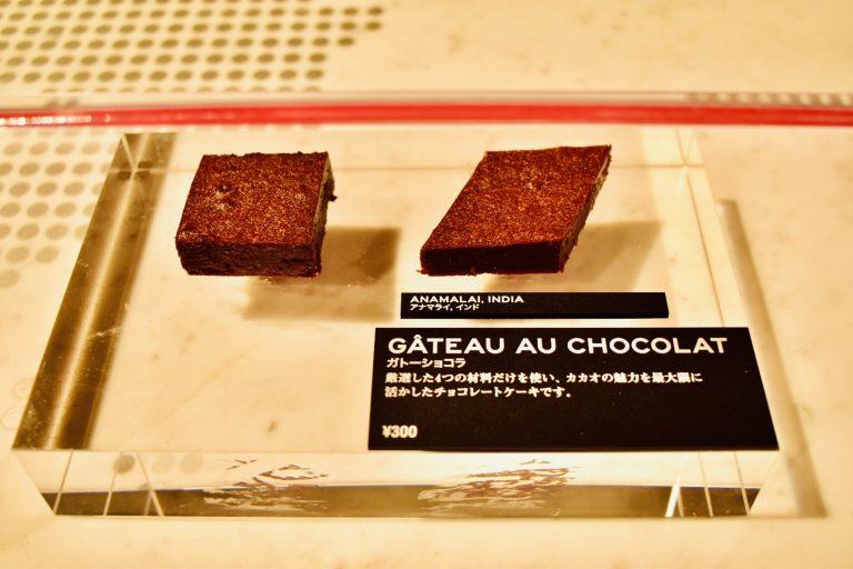 ガトーショコラ 各300円、左はドミニカ共和国産、右はインド産のカカオを使用。
