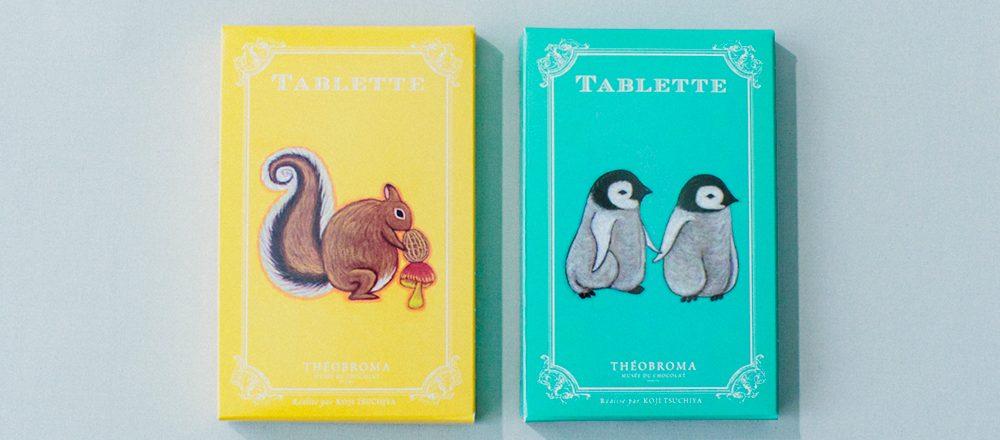 1,000円前後で買える!パッケージがかわいいチョコレート5選