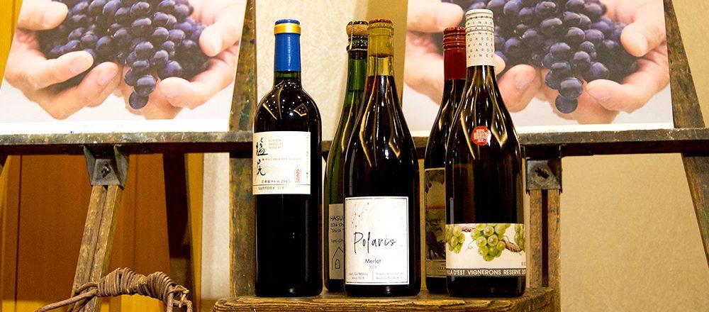 長野ワインのおいしさ発見!『NAGANO WINE FES. in TOKYO』。