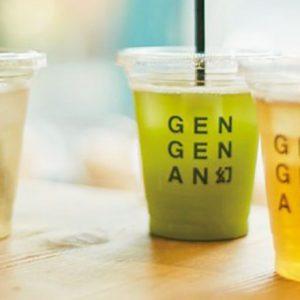 飲食店も進化する渋谷エリア。いま行くべき注目店3選