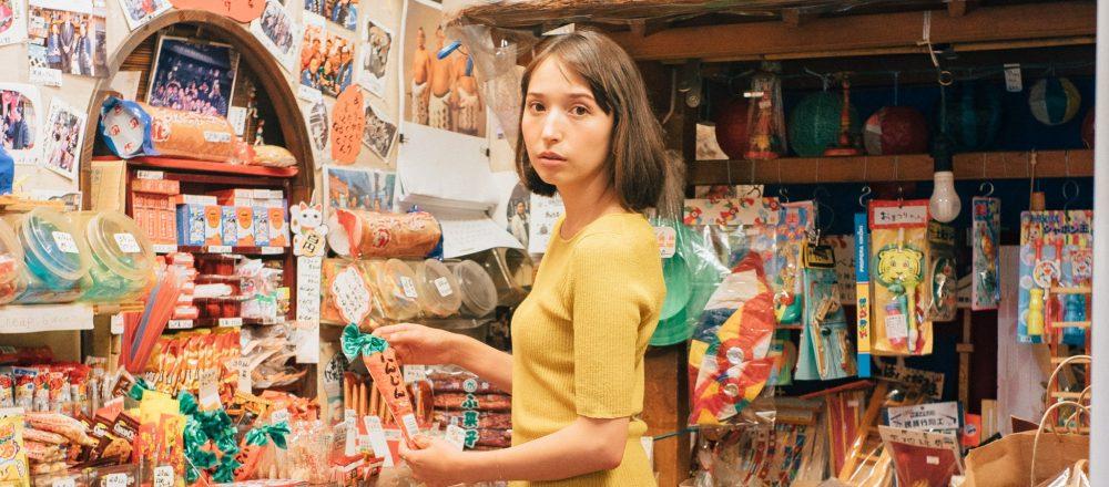 Alice's TOKYO Walk vol.28〈Edo-Miyageya Takahashi〉at Kiyosumi-Shirakawa