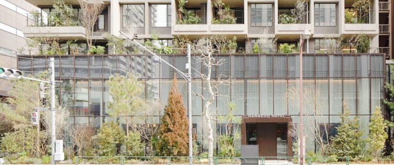 複合施設〈HAMACHO HOTEL&APARTMENTS〉が、日本橋浜町に2月15日(金)オープン!