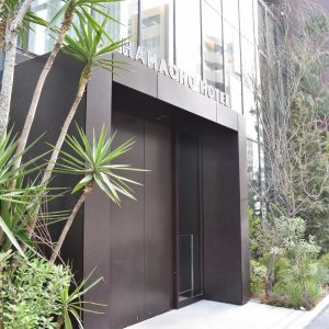 〈HAMACHO HOTEL&APARTMENTS〉