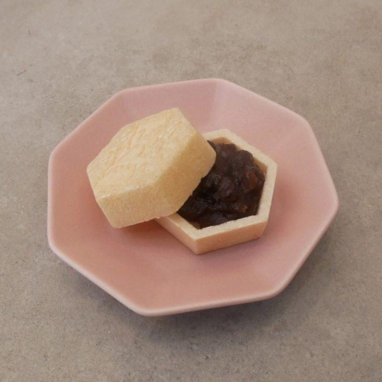 sweet-yufuin22