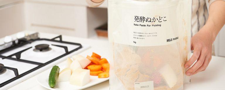 大ブレイク中!〈無印良品〉の「発酵ぬかどこ」が、簡単なのにとにかくおいしい。