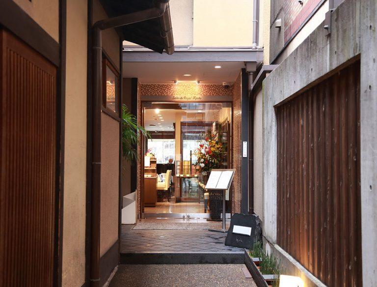 サロンドロワイヤル 京都本店