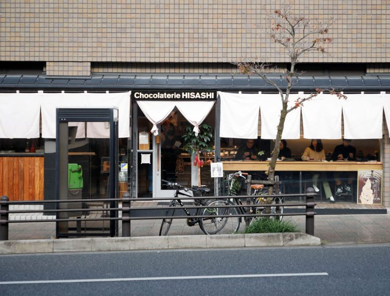 Chocolaterie HISASHI