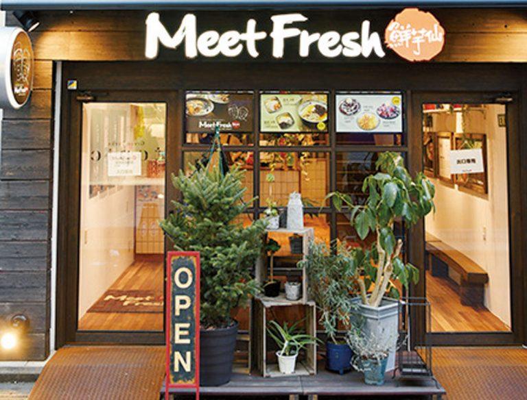 Meet Fresh 鮮芋仙 吉祥寺北口店