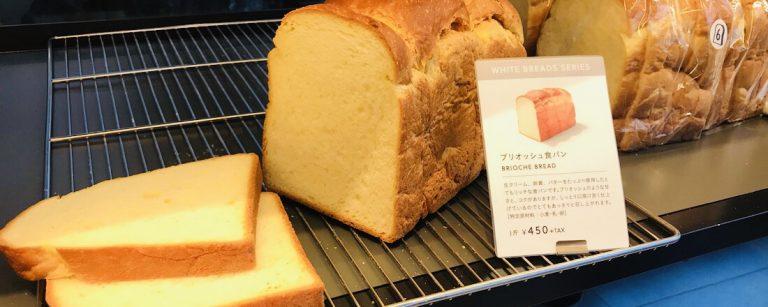 15種の食パンを楽める〈BOUL'ANGE 等々力店〉がついにオープン!