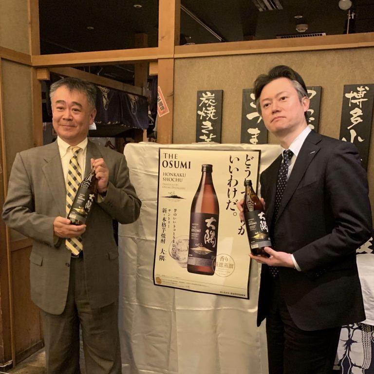 左から、〈大隅酒造〉工場長 斯波大幸さん、〈サントリースピリッツ〉リキュール・スピリッツ・焼酎部長 山本大輔さん。