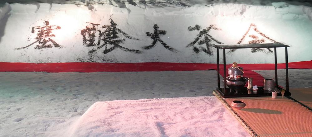 新潟の発酵食と伝統文化を堪能する温泉宿〈里山十帖〉の旅。~後編~