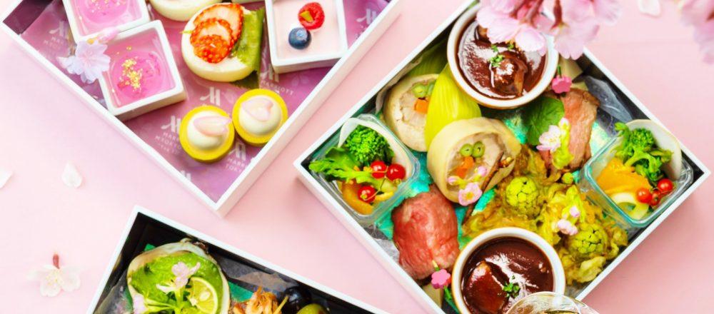 """〈東京マリオットホテル〉で""""お花見""""を楽しめる『Gotenyama """"Sakura"""" Moment』。"""