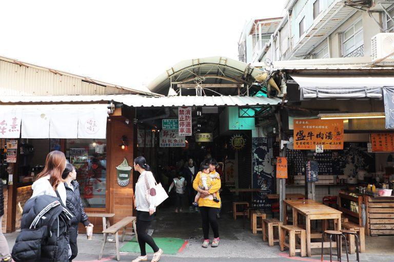 台湾 西門市場