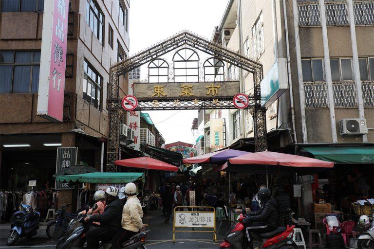 台湾 東菜市場