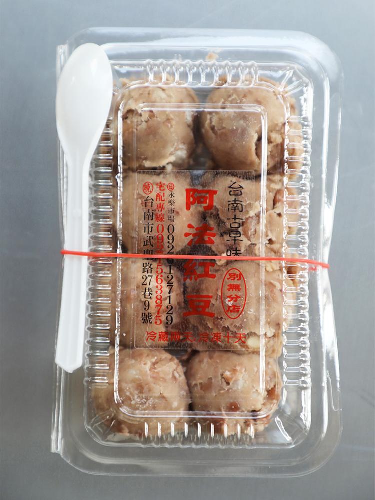 台湾 永樂市場 「紅豆」