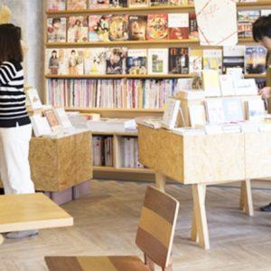 GW旅行の計画を立てるなら!【都内】本屋が併設されたカフェ3選