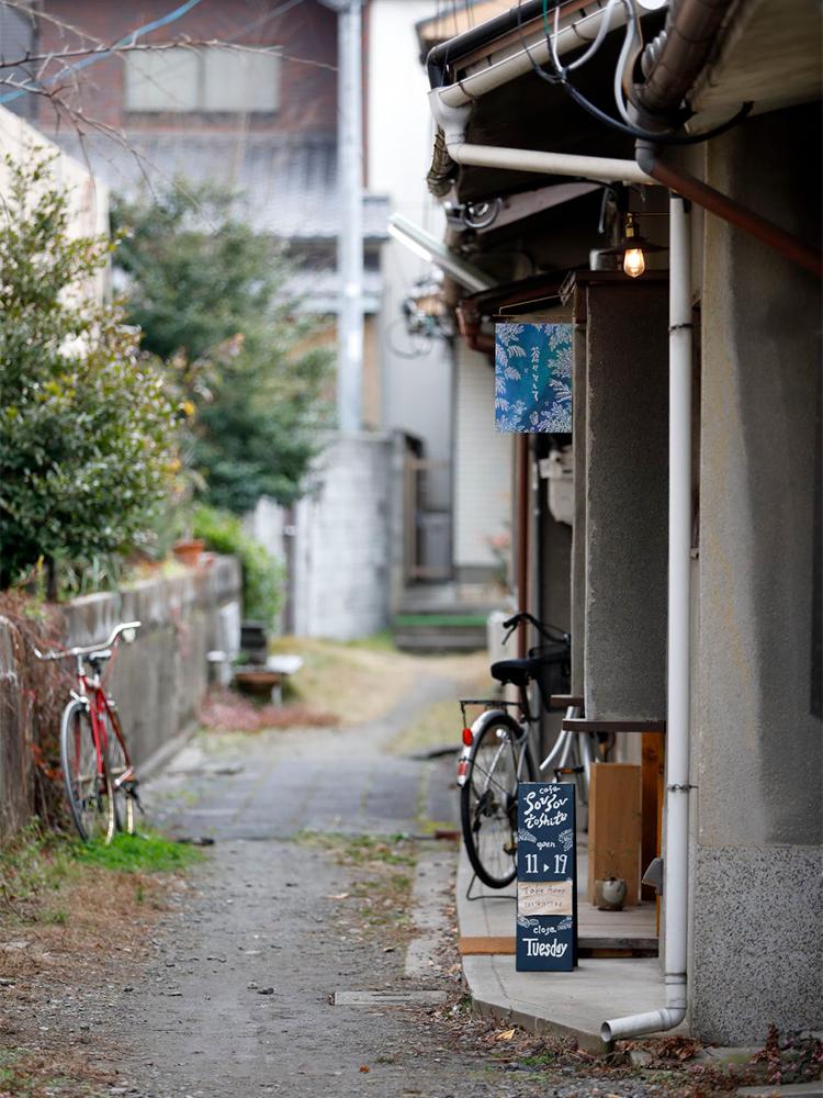 京都 蒼々として