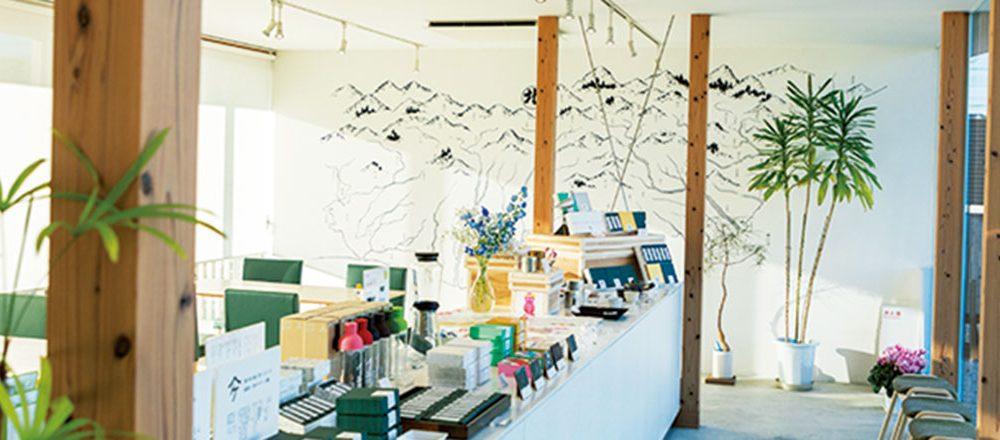 san grams green tea & garden cafe 本店