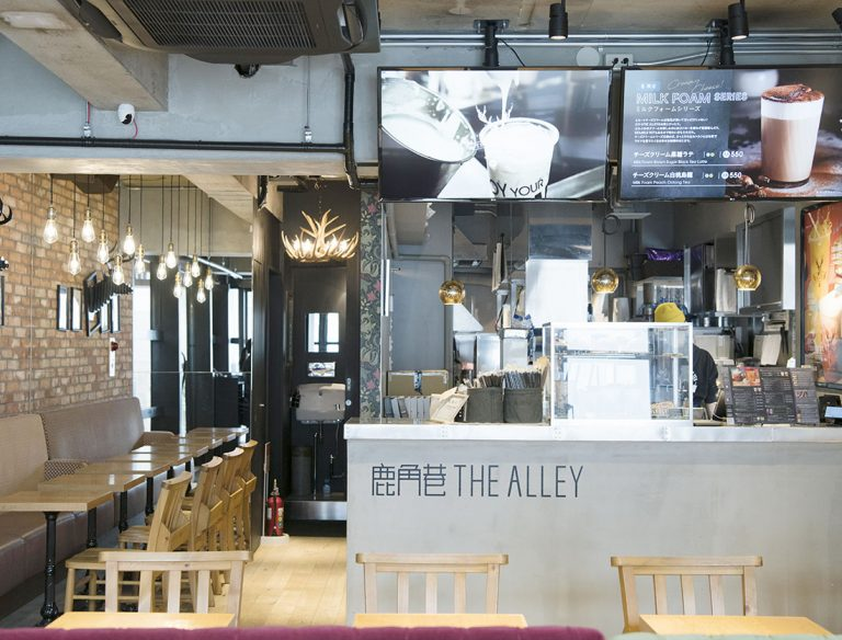 "<span class=""title"">THE ALLEY  中目黒店</span>"