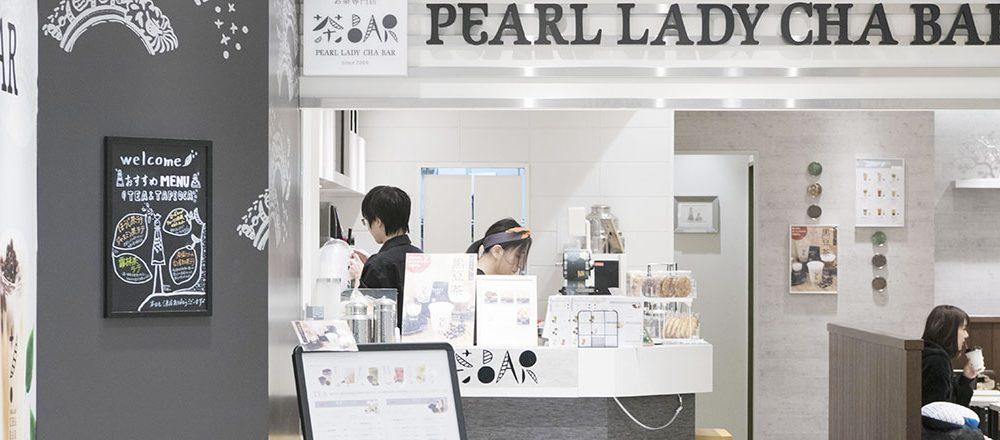 PEARL LADY  茶BAR
