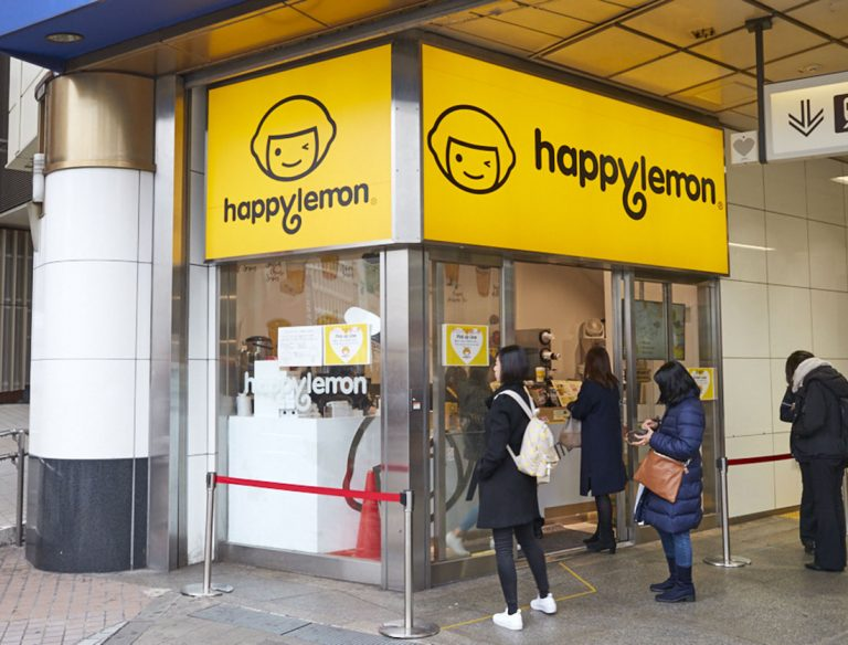 "<span class=""title"">happylemon  京王新宿店</span>"