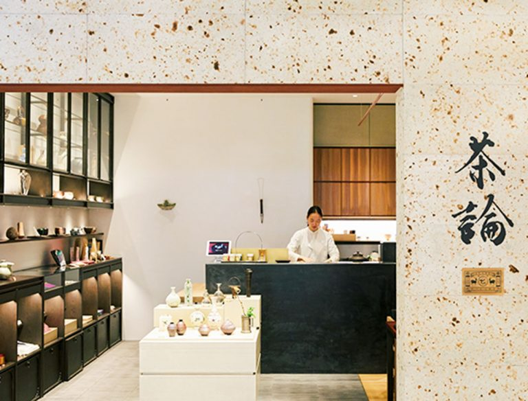 茶論 日本橋店