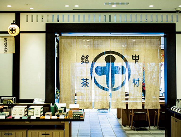 中村藤吉本店 銀座店