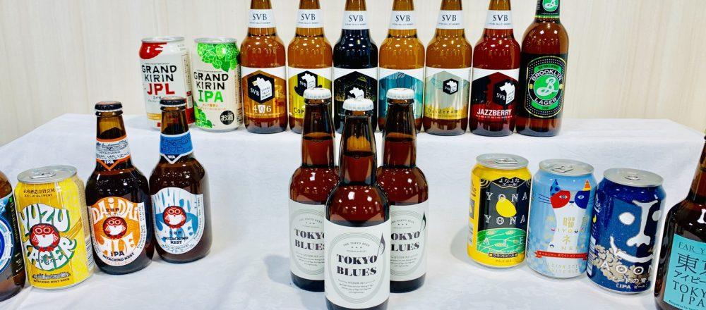 クラフトビールが気軽に楽しめるディスペンサー〈Tap Marché〉に、「TOKYO BLUES セッションエール」が新登場!