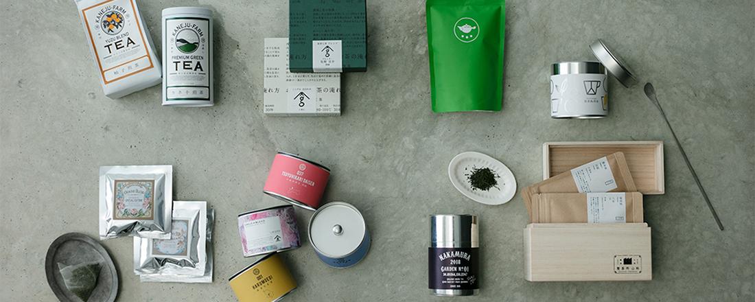 パッケージデザインがかわいい!ギフト・手土産におすすめの日本茶8選