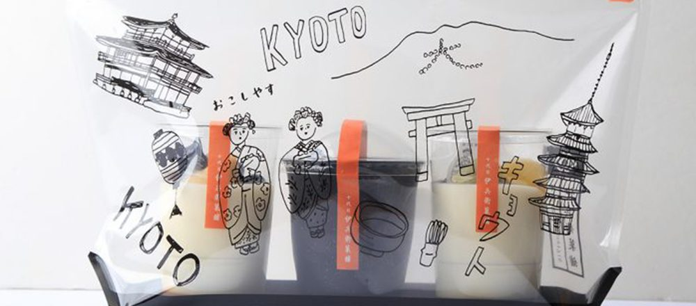 おしゃれな京都土産を。〈ジェイアール京都伊勢丹〉で買える注目の和スイーツ8選!