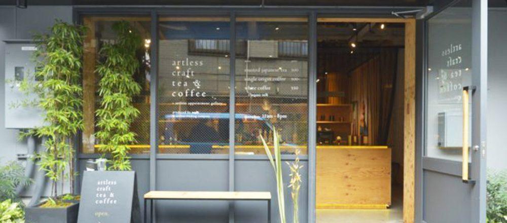 中目黒でお花見なら、朝がおトク!お花見がてら訪れたい、駅近モーニングカフェ。
