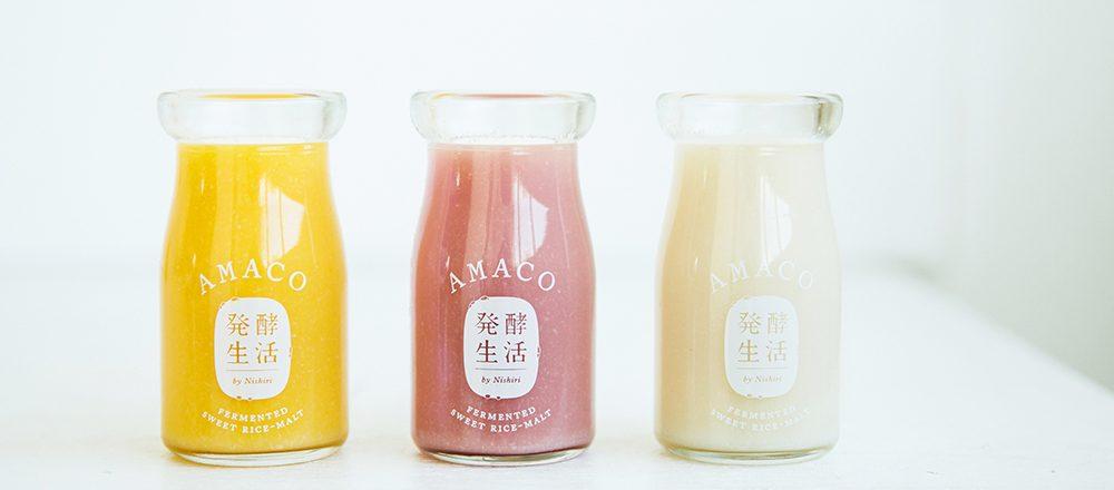 【京都】老舗のエスプリを気軽に。おすすめカフェバル・バー・ショップ3軒