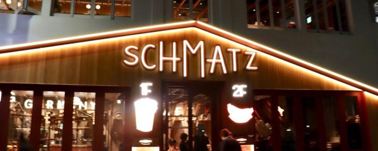 新感覚ドイツ料理と8種のドイツビールを楽しめる〈シュマッツ 中目黒店〉OPEN!