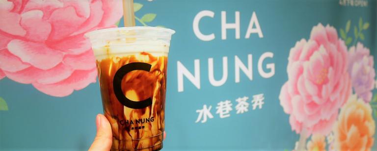 日本初上陸〈CHA NUNG〉が、そごう横浜店で限定ストアを開催中。