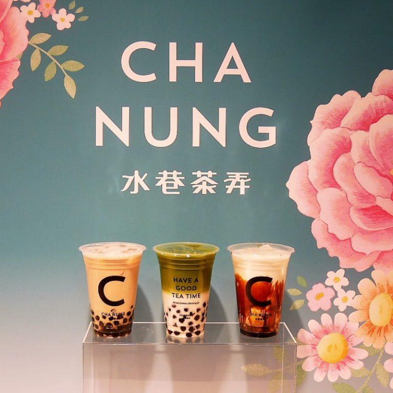 chanung1